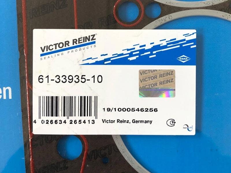 Těsnění hlavy válců Victor Reinz